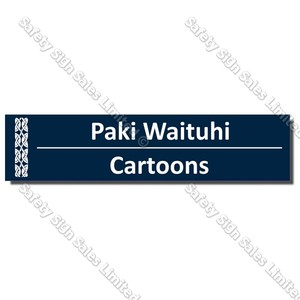 CYO BIL Cartoons - Bilingual Library Sign