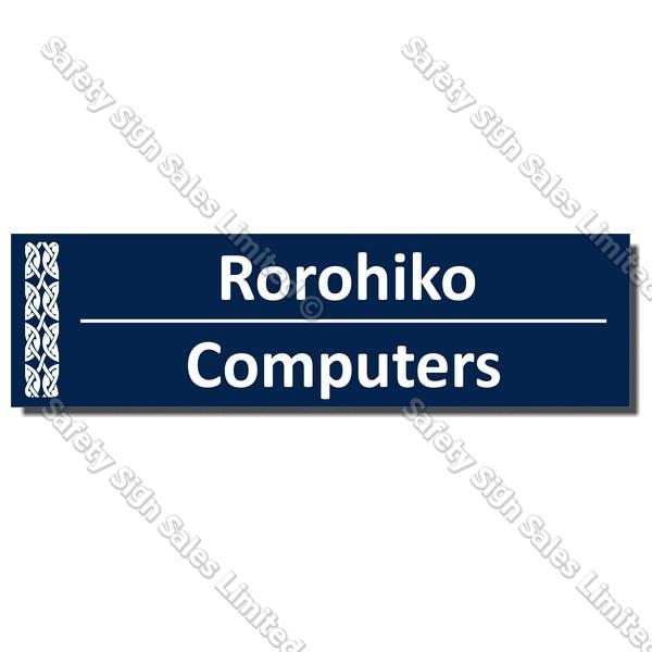CYO|BIL Computers - Bilingual Library Sign
