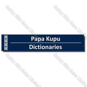 CYO|BIL Dictionaries - Bilingual Library Sign