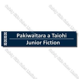 CYO|BIL Junior Fiction - Bilingual Library Sign