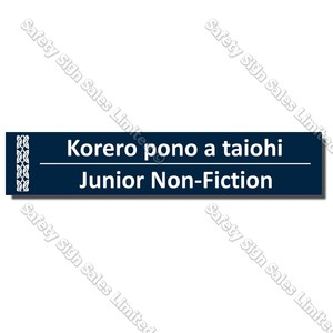 CYO|BIL Junior Non-Fiction - Bilingual Library Sign