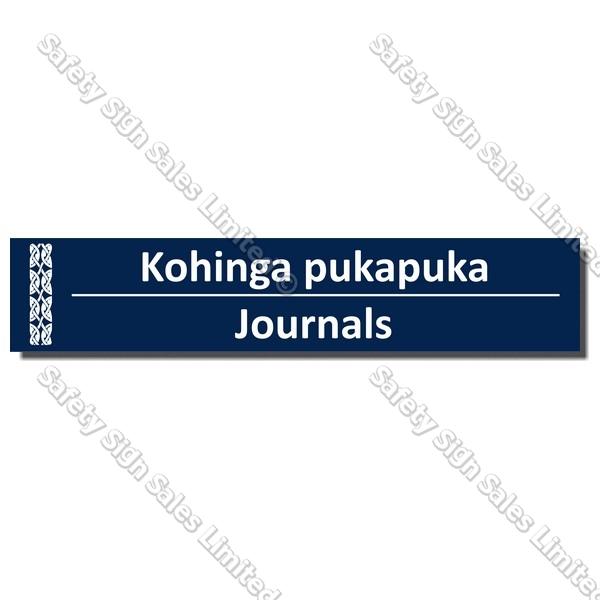 CYO|BIL Journals - Bilingual Library Sign