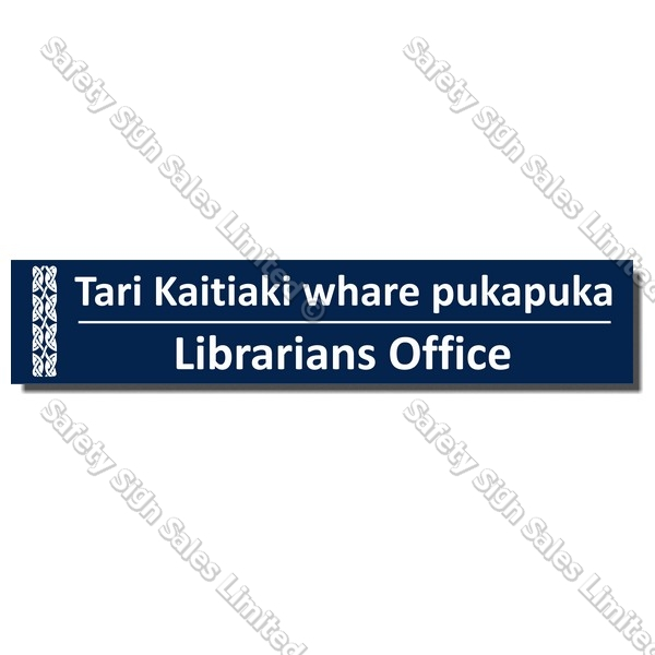 CYO|BIL Librarians Office - Bilingual Library Sign