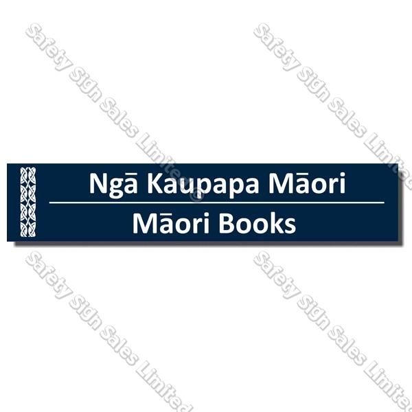 CYO|BIL Maori Books - Bilingual Library Sign