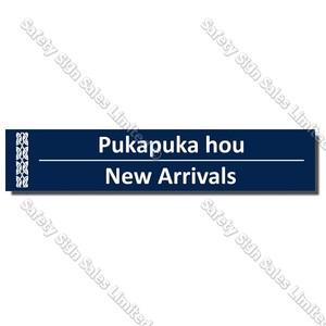 CYO|BIL New Arrivals - Bilingual Library Sign