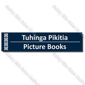 CYO|BIL Picture Books - Bilingual Library Sign