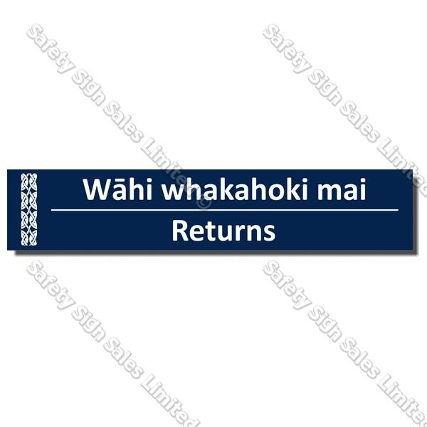 CYO|BIL Returns - Bilingual Library Sign