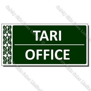 CYO-M17 Office Sign Bilingual