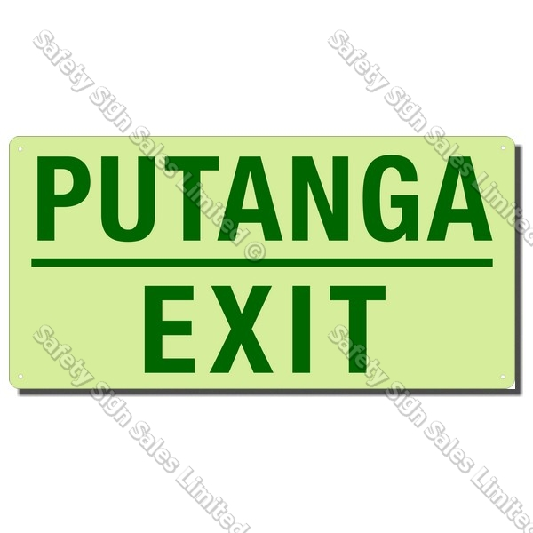 CYO|EG06GID - Putanga/Exit Maori/English Glow-in-the-dark Sign