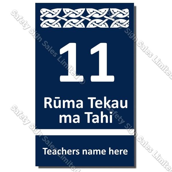 CYO|MN11 - Maori Room Number 11
