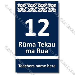 CYO|MN12 - Maori Room Number 12
