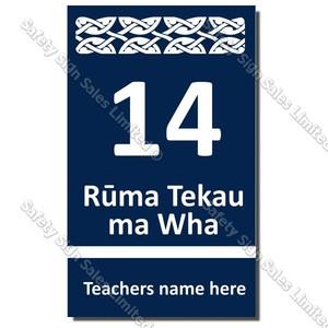 CYO|MN14 - Maori Room Number 14