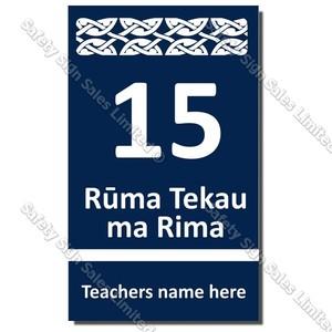 CYO|MN15 - Maori Room Number 15