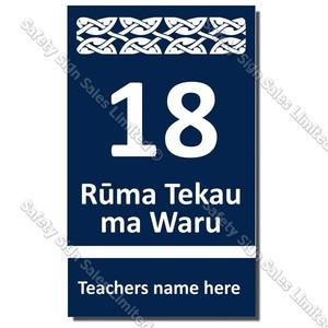 CYO|MN18 - Maori Room Number 18
