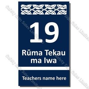 CYO|MN19 - Maori Room Number 19