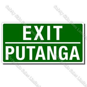 CYO|SC38B - Exit / Putanga - Maori/English