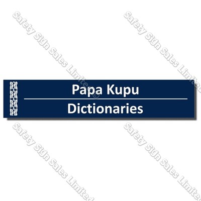 CYO|BIL Dictionaries - Bilingual Library Sign