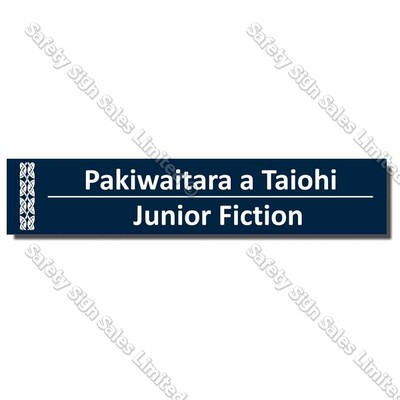 CYO|BIL Junior Fiction - Bilingual Library Sign