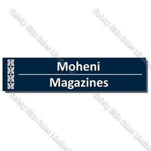 CYO BIL Magazines - Bilingual Library Sign