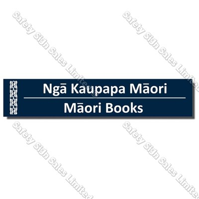 CYO|BIL Maori Books - Bilingual Library Sign
