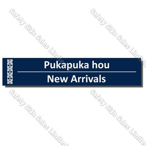 CYO|BIL New Arrivals - Bilingual Library Sign