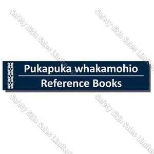 CYO|BIL Picture Books - Bilingual Library Sign