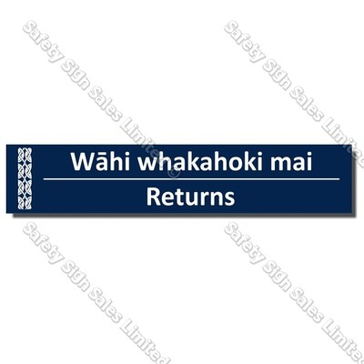 CYO|BIL Returns - Bilingual Library Sign
