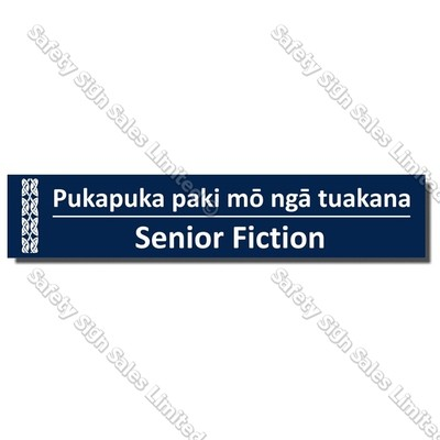 CYO|BIL Senior Fiction - Bilingual Library Sign