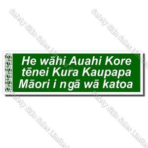 SF04 - Smokefree Maori School Sign