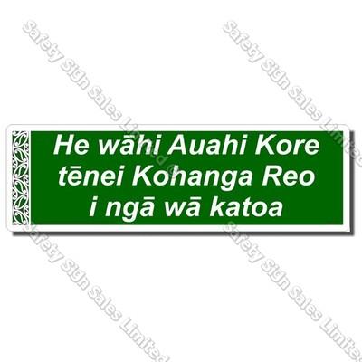 SF09 - Smokefree Kohanga Reo Sign