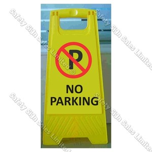 CYO|WG98 No Parking Sign