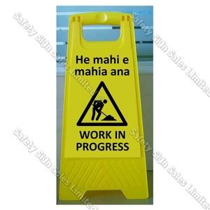 CYO|WG98 Maori Work in Progress Sign