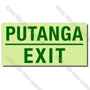 CYO|EG06GID - Putanga/Exit Maori/English Glow-in-the-dark Sign