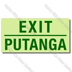CYO EG06GBD - Putanga/Exit Maori/English Glow-in-the-dark Sign