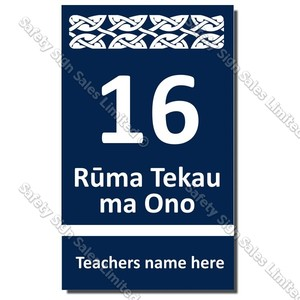 CYO|MN16 - Maori Room Number 16