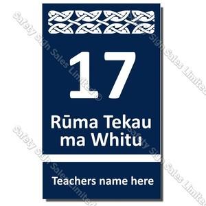 CYO|MN17 - Maori Room Number 17