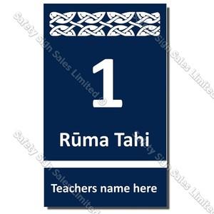 CYO|MN01 - Maori Room Number 1