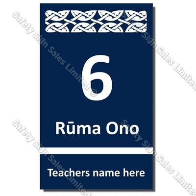 CYO|MN06 - Maori Room Number 6