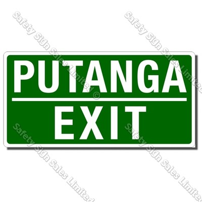 CYO|MSC38C - Putanga Exit Sign