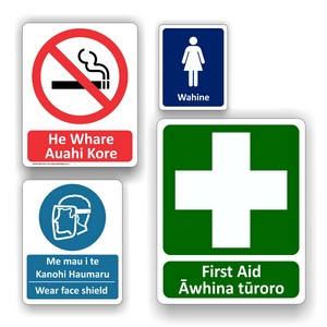 Bilingual General Safety Signs