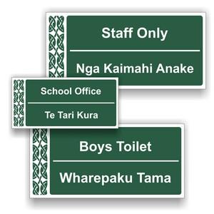 Te Reo Maori - English School Signs
