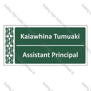 Assistant Principal | Kaiawhina Tumukai - ME001