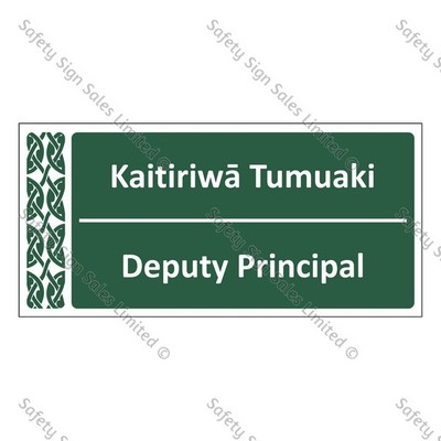 Deputy Principal | Kaitiriwā Tumuaki - ME007