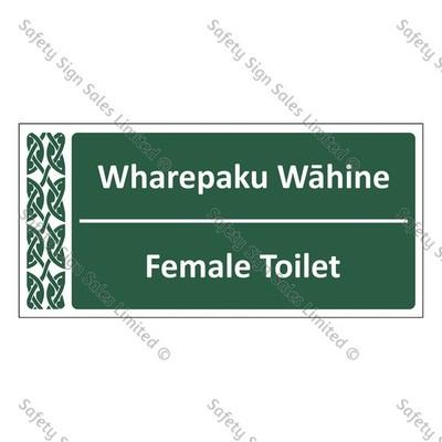 Female Toilet | Wharepaku Wāhine - ME008