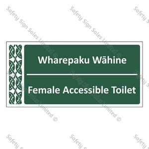 Female Accessible Toilet | Wharepaku Wāhine - ME008A