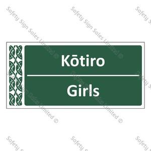 Girls | Kōtiro - ME010