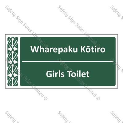 Girls Toilet | Wharepaku Kōtiro - ME010A