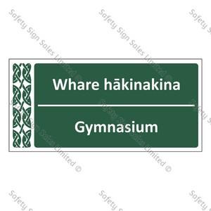 Gymnasium | Whare hākinakina - ME012