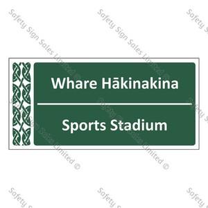 Sports Stadium | Whare hākinakina - ME012