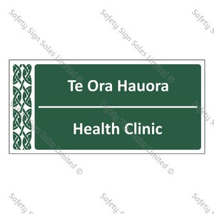 Health Clinic | Te Ora Hauora - ME014